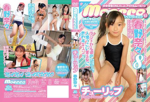 [TASKJ-083] Nana Haruno - Moecco 83