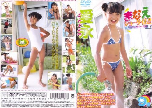 [SCDV-10157] Manae Seki - Manae Show Time!