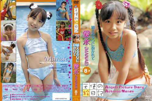 [SSWK-032] Manae Sek - Angel�s Picture Diary