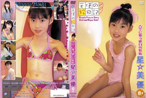 [SSWK-084] Miyuu Hoshi - Angel�s Picture Diary