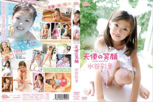 [SWJS-002] Ayane Mizutani