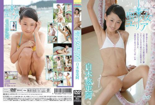 [ICDV-30111] Yuria Shiraki