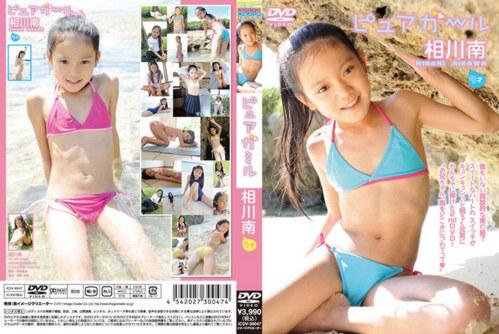 [ICDV-30047] + [ICS-002] Minami Aikawa