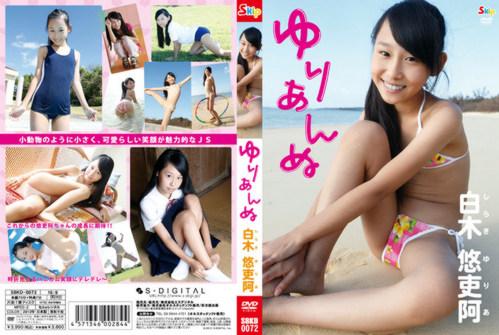 [SBKD-0072] Yuria Shiraki