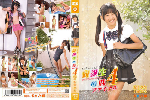[SNM-042] Hina Sakuragi