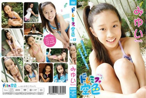[RFN-012] Miyui
