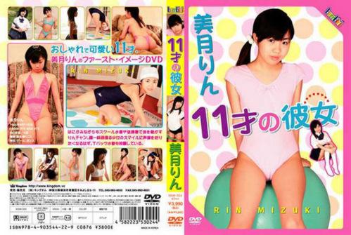 [KIDM-024] Rin Mizuki