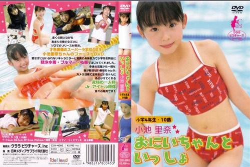 [CLR-4003] Rina Koike