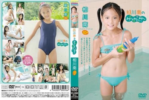 [ICDV-30056] Minami Aikawa
