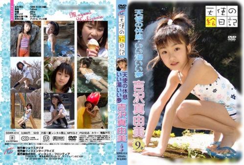 [SSWK-014] Yoshizawa Mayumi