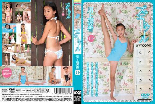 [ICDV-30057] Yuka Kawakami