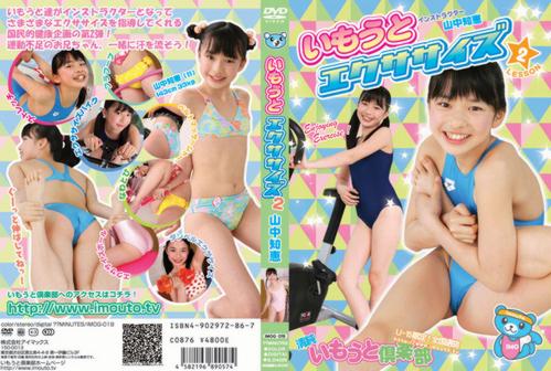 [IMOG-019] Yamanaka Tomoe - Imouto Exercise Vol. 2