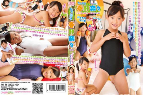 [IMOM-105] Nana Haruno