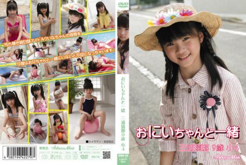 [CPDR-011] Rina Miura