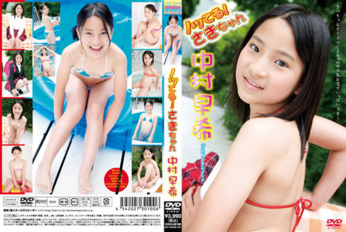 [ICDV-30100] Saki Nakamura - Saki-chan - Perky!