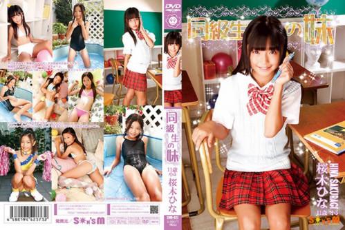 [SNM-027] Hina Sakuragi