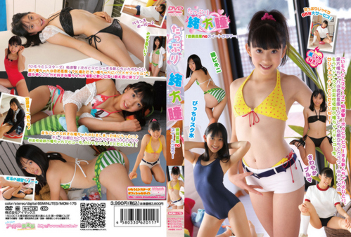 [IMOM-175] Hitomi Ogata