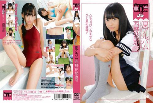 [PRTN-06] Karen Nishino