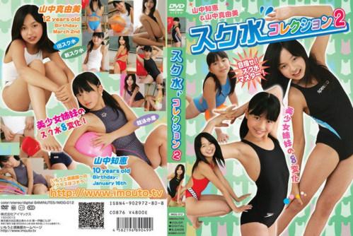 [IMOG-012] Yamanaka Tomoe & Yamanaka Mayumi