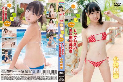 [ICS-031] Momoka Kobayashi