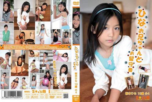 [SNM-009] Hina Sakuragi