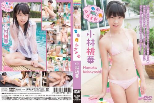 [ICDV-30160] Momoka Kobayashi