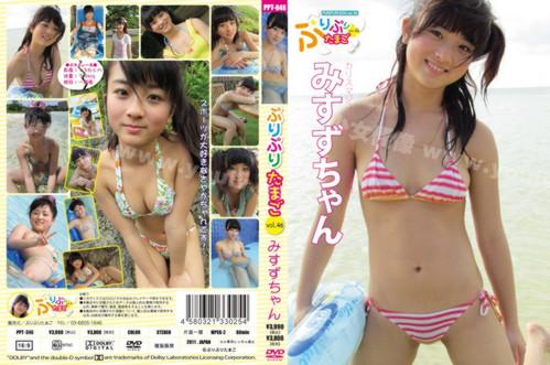 [PPT-046] Misuzu Tanaka