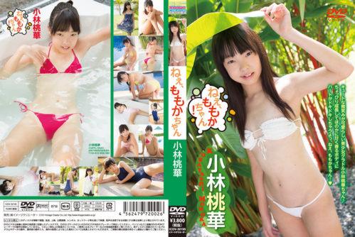 [ICDV-30195] Momoka Kobayashi