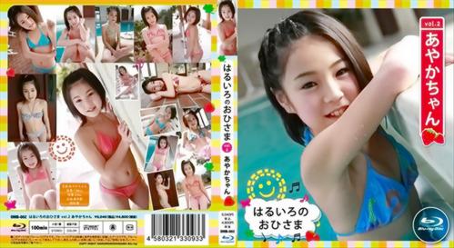 [OHIB-002] Ayaka