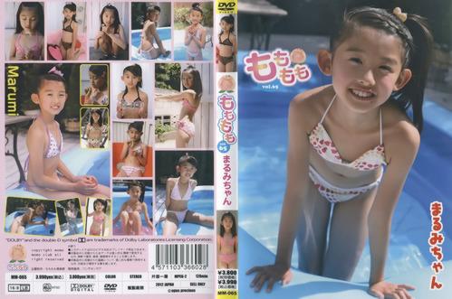[MM-065] Marumi