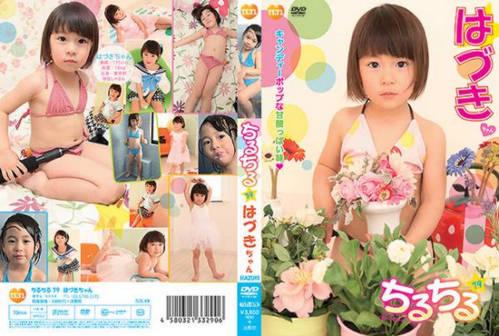 [TLTL-079] Hazuki-chan