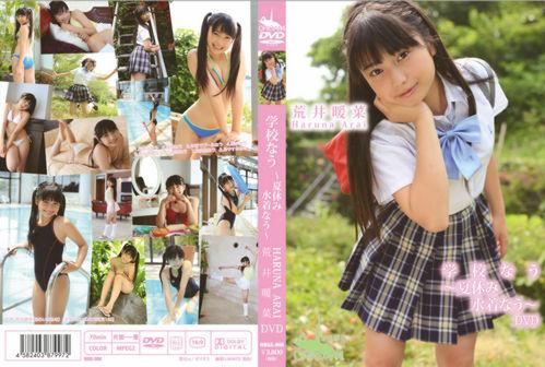 [ORGLB-008] Haruna Arai