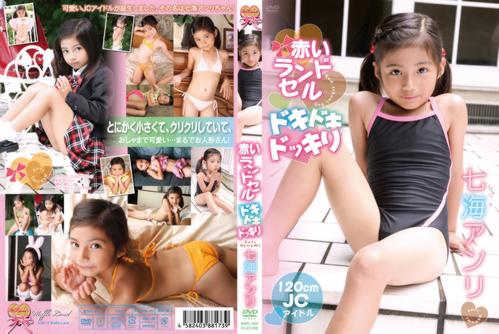 [WAFL-032] Anri Nanami