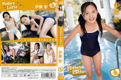 [HOLA-001] Uta Itou Honey Latte vol.01