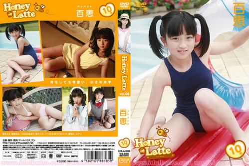[HOLA-006] Momoe Noguchi Honey Latte Vol.6