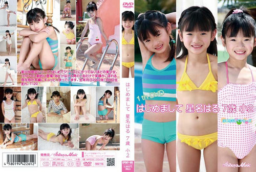 [CPSKY-105] Haru Hoshina (7) - Nice to Meet You
