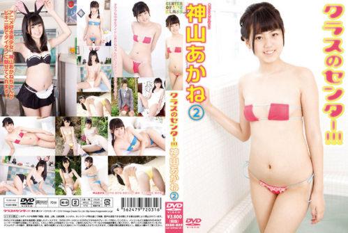 [CLSC-022] Akane Kamiyama