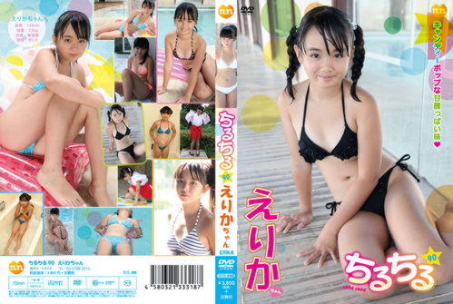 [TLTL-090] Erika-chan