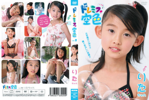 [RFN-009] Rita chan