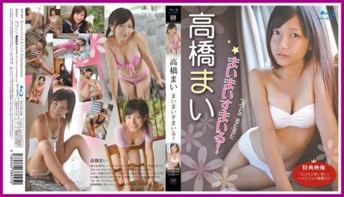 [BSTAR-009] Mai Takahashi