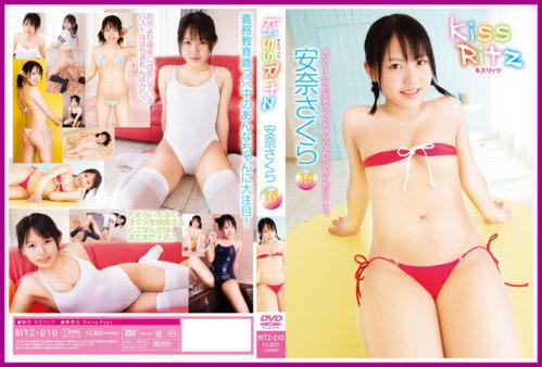 [RITZ-010] Sakura Anna