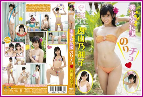 [MMR-AK036] Noriko Nishiyama