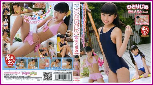 [IMPM-029] Kurumi Miyamaru