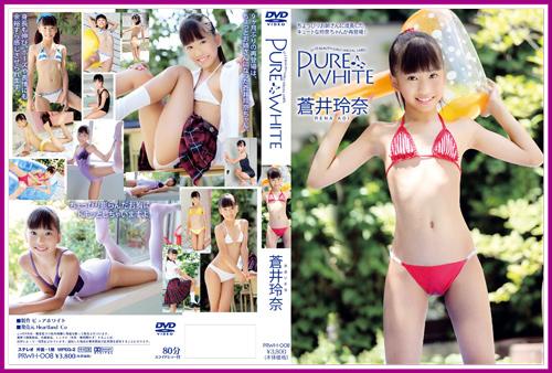 [PRWH-008] Aoi Rena - Pure White 2