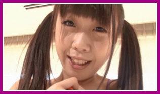 11063 Rin Yoshinaga
