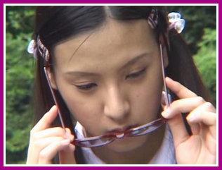 4644 Saori Okajima