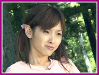 4643 Misaki Fukuhara