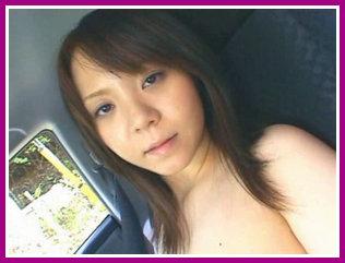 4637 Yumiko Otsuka