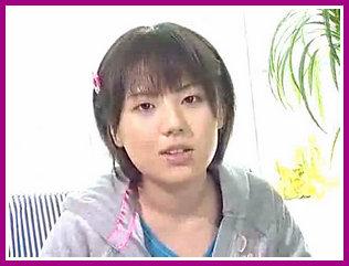 3683 Akina Sugiuchi