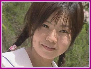 3684 Ami Yamanouchi